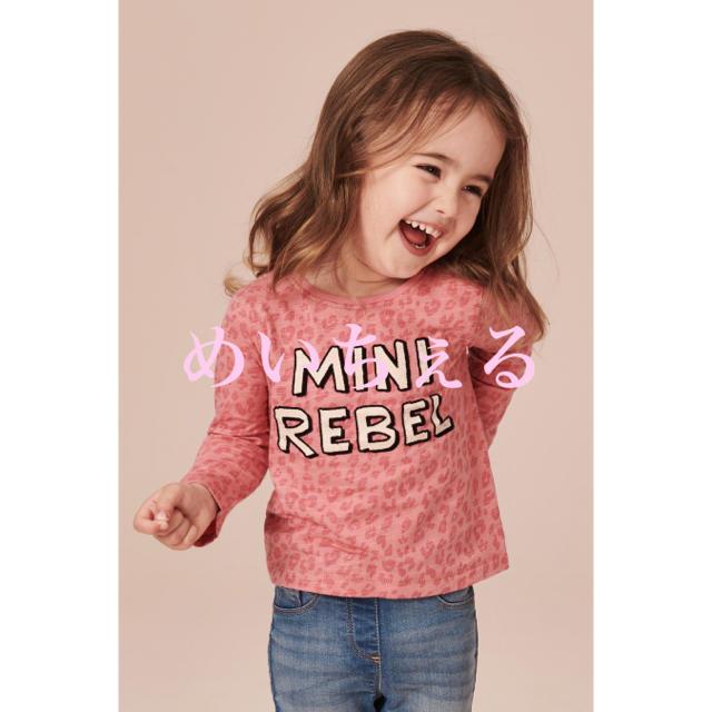 NEXT(ネクスト)の【新品】next ピンク アニマルプリントスローガン長袖Tシャツ(ヤンガー) キッズ/ベビー/マタニティのベビー服(~85cm)(シャツ/カットソー)の商品写真