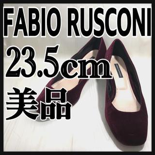FABIO RUSCONI - 美品 ファビオルスコーニ パンプス 23.5 37 スエード ボルドー 秋冬