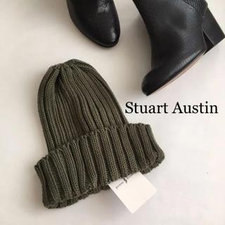ジャーナルスタンダード(JOURNAL STANDARD)の新品 ニット帽 帽子 スチューアート オースティン ジャーナルスタンダード(ニット帽/ビーニー)