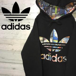 adidas - 【レア】アディダスオリジナルス☆総柄 ビッグロゴ ブラック 裏起毛 パーカー