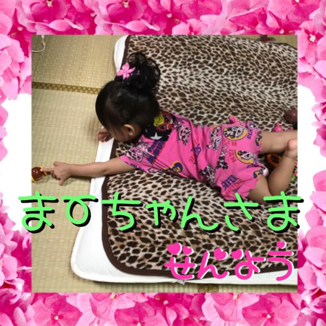 HYSTERIC MINI(ヒステリックミニ)の総柄セットアップ 上下90cm キッズ/ベビー/マタニティのキッズ服 女の子用(90cm~)(その他)の商品写真