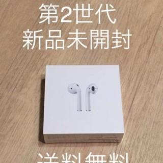 Apple - AirPods エアーポッズ MV7N2J/A