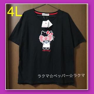 ハローキティ(ハローキティ)のキティ tシャツ 4L(Tシャツ(半袖/袖なし))