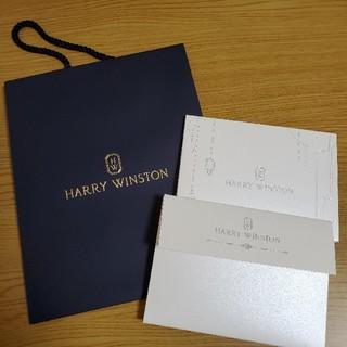 HARRY WINSTON - ハリー・ウィンストン ブライダルリング カタログ