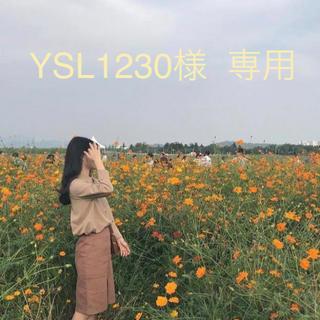 ボウダンショウネンダン(防弾少年団(BTS))のYSL1230様 専用(その他)