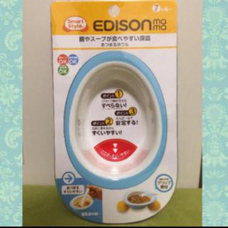 アカチャンホンポ - EDISON 介助皿