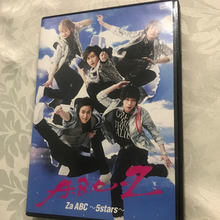 エービーシーズィー(A.B.C.-Z)のZa ABC〜5stars〜(ミュージック)