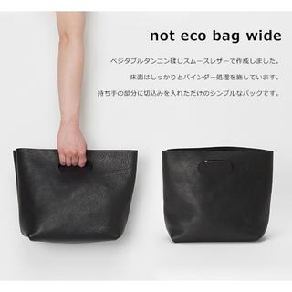 エンダースキーマ(Hender Scheme)のエンダースキーマー not eco bag wide (トートバッグ)