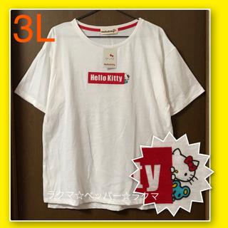 ハローキティ(ハローキティ)のキティ & ジョーイ ひょっこり tシャツ 3L ロゴ(Tシャツ(半袖/袖なし))