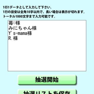 HYSTERIC MINI - 8.フェイス モンパン90黒