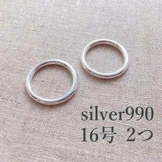 silver990 リング 16号 シルバー990 2つ リング 指輪 新品(リング(指輪))