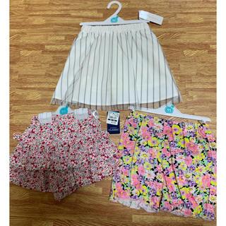 新品 3着セット 95 ベビー キッズ パンツ スカート スカーツ スカーチョ