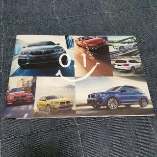 BMW - BMW パンフレット ビーエム
