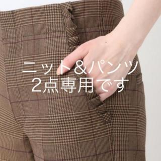 IENA - 新品タグ付 イエナ フリルポケットパンツ 38
