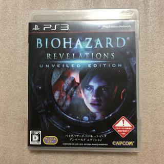 プレイステーション3(PlayStation3)のバイオハザード リベレーションズ アンベールド エディション PS3版(家庭用ゲームソフト)