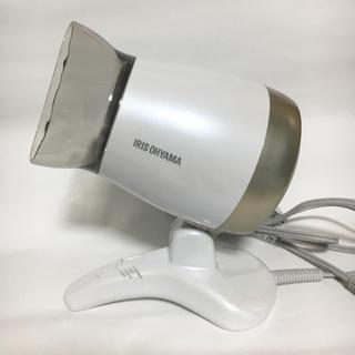 アイリスオーヤマ(アイリスオーヤマ)のハンズフリードライヤー HDR-S1 シャンパンゴールド(ドライヤー)