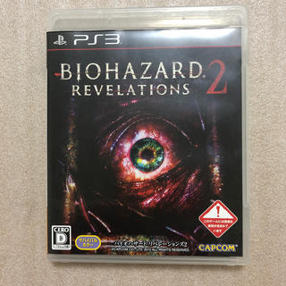 PlayStation3 - バイオハザード リべレーションズ2 PS3版