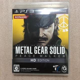 プレイステーション3(PlayStation3)のメタルギア ソリッド ピースウォーカー HD エディション PS3版(家庭用ゲームソフト)