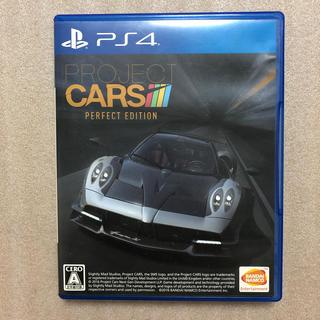 プレイステーション4(PlayStation4)のPROJECT CARS PERFECT EDITION(家庭用ゲームソフト)