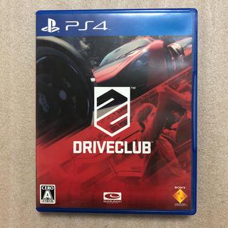 プレイステーション4(PlayStation4)のDRIVECLUB(家庭用ゲームソフト)