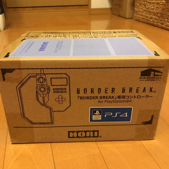 sakuraさま専用 エンタメ/ホビーのゲームソフト/ゲーム機本体(その他)の商品写真