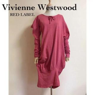 Vivienne Westwood - Vivienne Westwood RED LABEL ヴィンテージ天竺変形OP