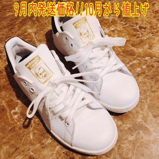adidas - ♚adidas スタンスミス 24cm