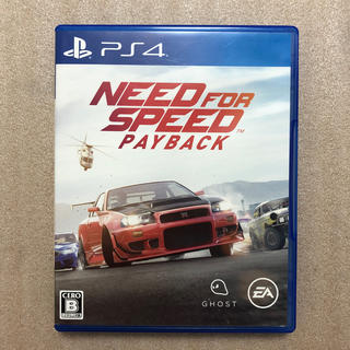 プレイステーション4(PlayStation4)のニード・フォー・スピード ペイバック PS4版(家庭用ゲームソフト)