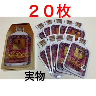 ETUDE HOUSE - 【セール】 JAYJUN ジェイジュン パープルフレグランスマスク 5枚セット