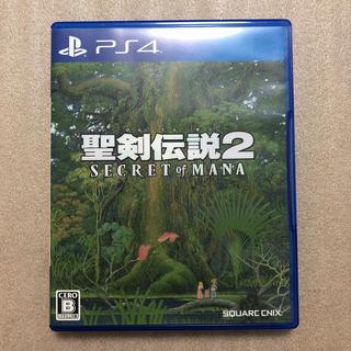 PlayStation4 - 聖剣伝説2 シークレット オブ マナ PS4版