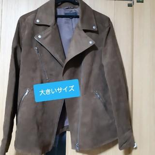 ユニクロ(UNIQLO)のXXL 美品❗UNIQLO フェイクスエードライダースジャケット(ライダースジャケット)