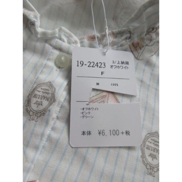 narue(ナルエー)の2019年 新作 ナルエー 秋パジャマ  Wガーゼ  ストライプ  レディースのルームウェア/パジャマ(パジャマ)の商品写真