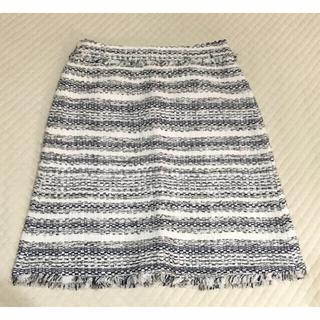 ニジュウサンク(23区)の23区 ファンシーツイードスカート 38(ひざ丈スカート)