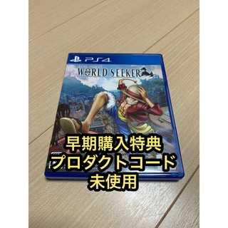 【早期購入特典コード未使用】PS4 ONE PIECE WORLD SEEKER