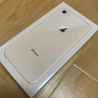 Apple - 新品未使用 iPhone8 64GB ゴールド