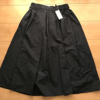 ドレスキップ(DRESKIP)の値下げ 未使用 紺スカート(ロングスカート)