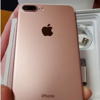 iPhone - iPhone7プラス 128㌐ SIMフリー平日セール!