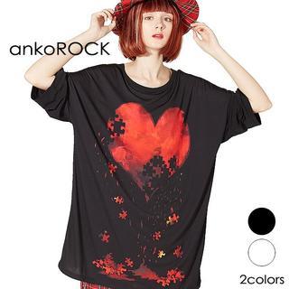 ankoROCK - ankorock 退廃ハートTシャツ -メガビッグ-