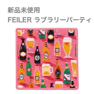 FEILER - 新品 FEILER  ラブラリーパーティー ハンカチ