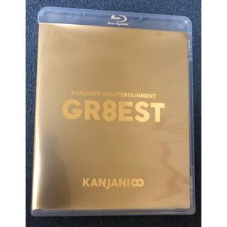 関ジャニ∞ - 関ジャニ∞ GR8EST Blu-ray