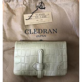 クレドラン(CLEDRAN)の⭐️三代松様専用⭐️最終値下❗️《新品》クレドラン レザー折り財布 グレージュ(財布)