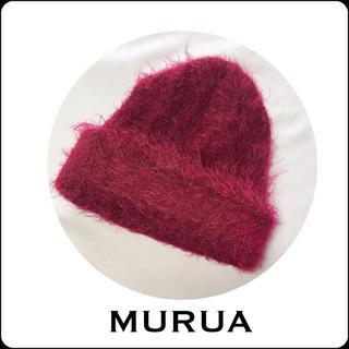 MURUA - MURUA シャギーニット 帽子 キャップ♡エモダ エゴイスト GYDA