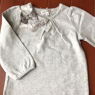 anyFAM - 【新品】エニファム  長袖Tシャツ 80サイズ