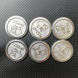 スカイラーク(すかいらーく)のガストコイン 6枚(その他)