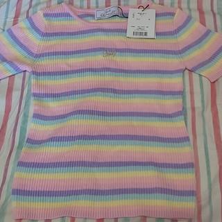 レディー(Rady)のRady 半袖ニット パステルカラー レインボー(Tシャツ(半袖/袖なし))
