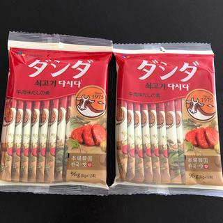 コストコ(コストコ)のダシダ 8g24本(調味料)