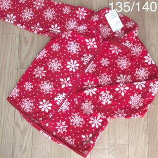 エイチアンドエム(H&M)の新品 H&M 雪の結晶柄フリース 135/140(ジャケット/上着)
