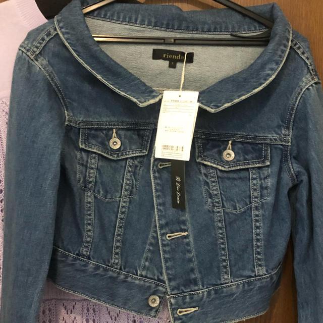 rienda(リエンダ)のリエンダデニムジャケット2019SS レディースのジャケット/アウター(Gジャン/デニムジャケット)の商品写真