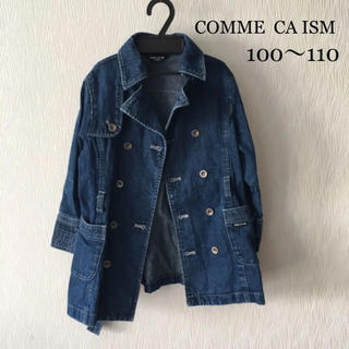 COMME CA ISM - COMME  CA ISM 100〜110 デニム ジャケット トレンチ 値下げ