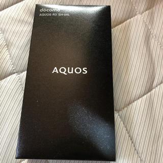 アクオス(AQUOS)のAQUOS R3 レッド(スマートフォン本体)